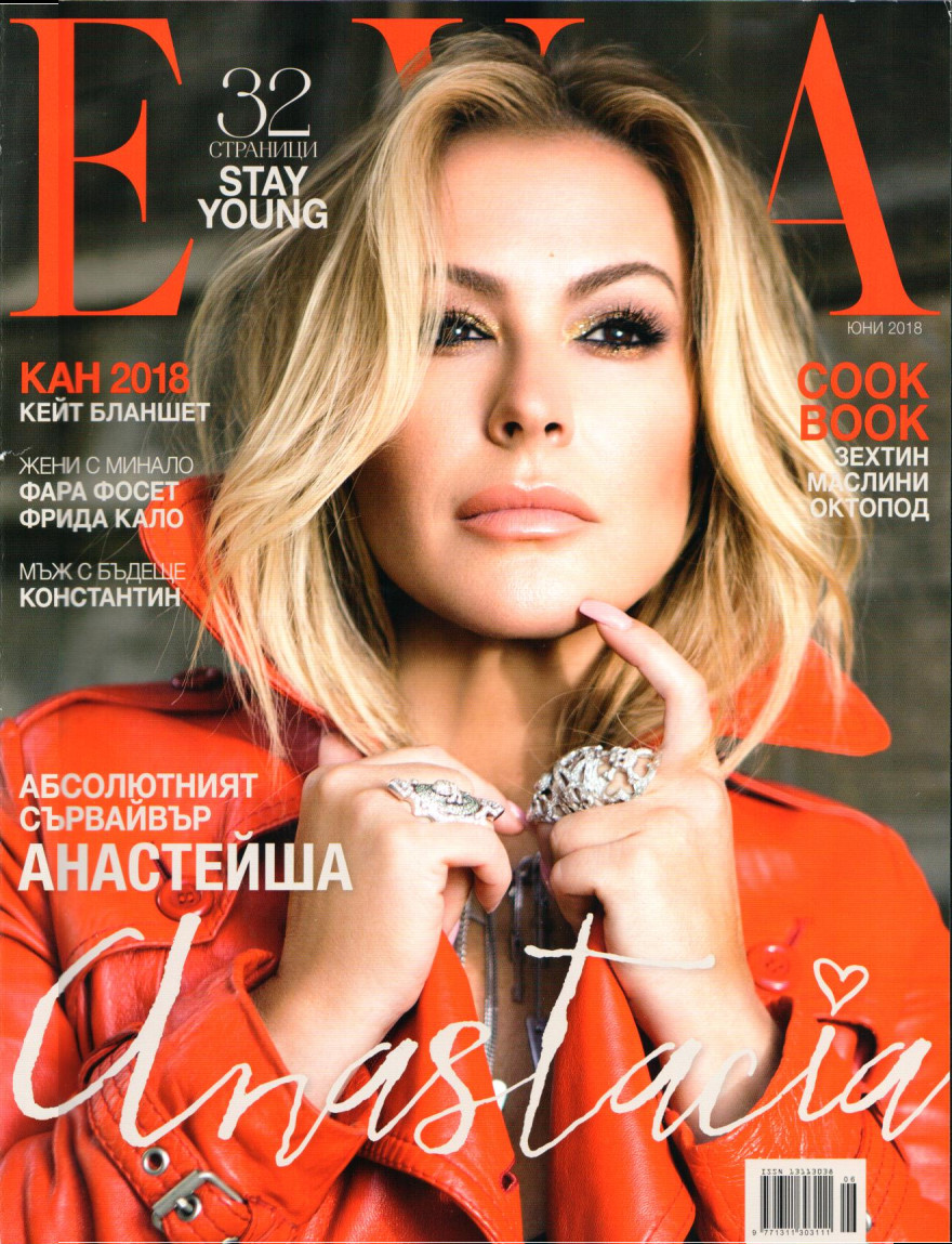 Eva Magazine, June 2018
