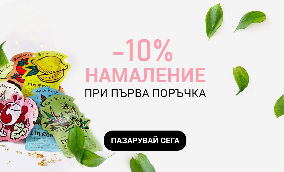 Promo_banners_960x581-1